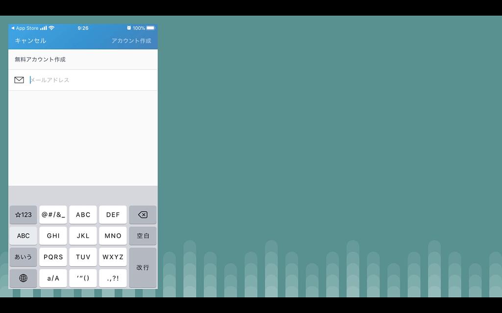 BitFlyer(ビットフライヤー)口座開設_新規アカウントの作成_2