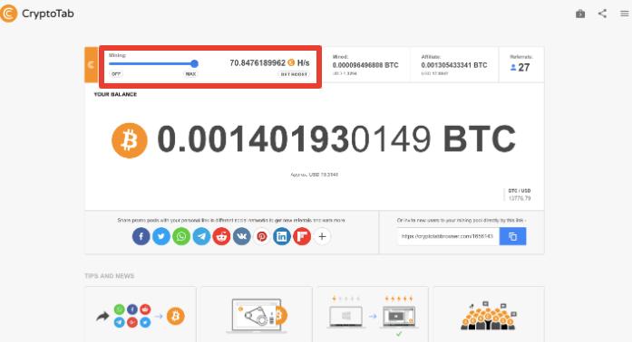 CryptoTabの導入方法_マイニング画面