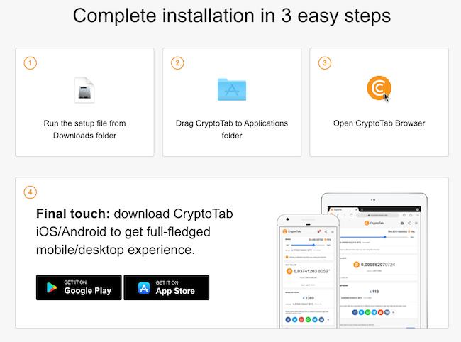 CryptoTabの導入方法_セットアップ