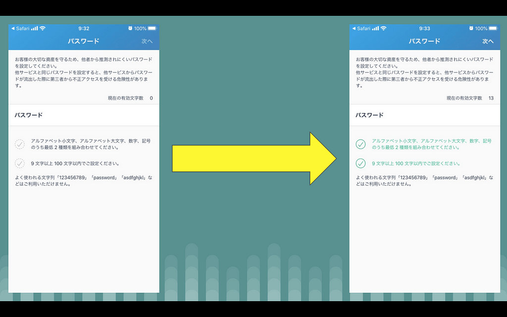 BitFlyer(ビットフライヤー)口座開設_新規アカウントの作成_4